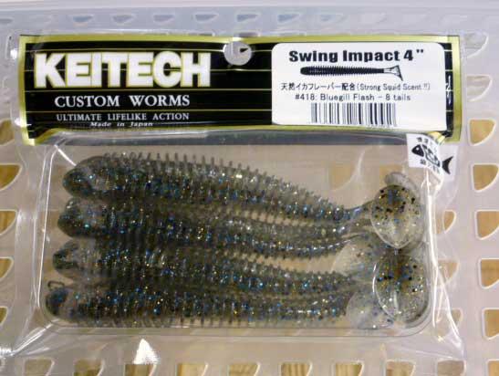 Съедобная резина для рыбалки Keitech Swing Impact 4