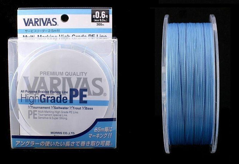 varivas_high_grade